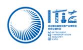 Intelligent Transportation Industry Expo